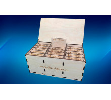 Wooden lashbox for 15 tablets